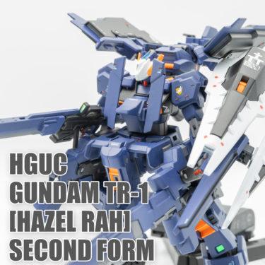 【完成】HGUC ガンダムTR-1[ヘイズル・ラー]第2形態 その5